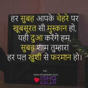 Good morning quotes for love| Good Morning quotes download