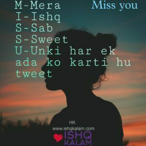 Best Miss You Shayari in Hindifor girlfriend & boyfriend