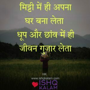 Quotes on farmer quotes on kissan